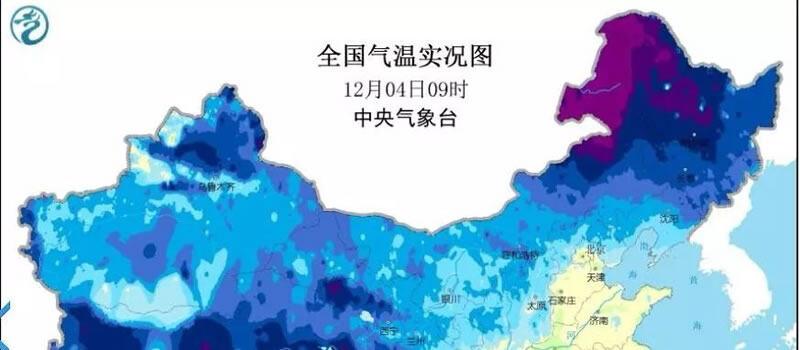大雾!寒潮!接上去上海快3有多冷?