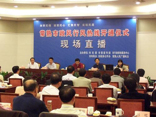 市劳动和社会保障局(2007-10-25)