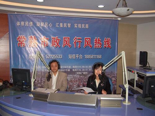 市风景园林与旅游管理局(2007-11-03)