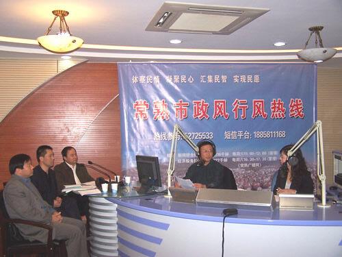 市食品与药品监督管理局(2007-11-13)