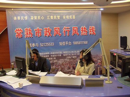 市卫生局(2007-11-19)