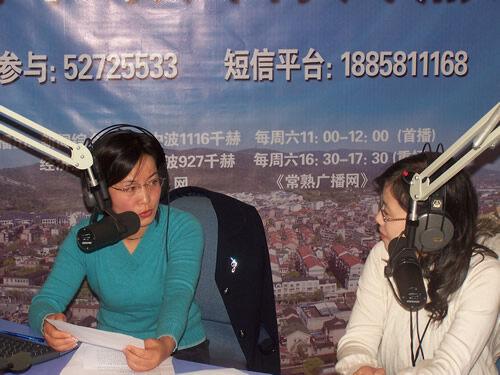 市人口和计生委(2007-12-10)