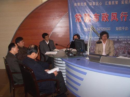 市交通局(2007-12-03)