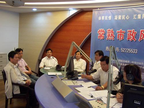 市爱卫办(2008-10-27)