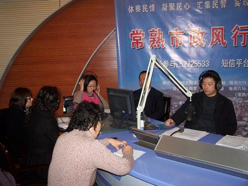 市电信、移动、联通(2008-01-14)