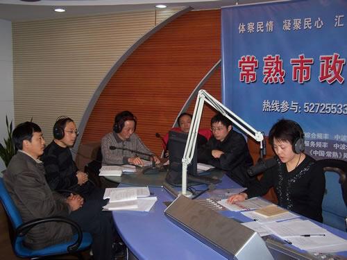 市经贸委(2008-12-30)