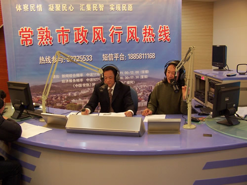 市中法水务公司(2008-02-19)