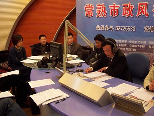 市财政局(2008-03-24)