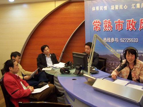市科技局(2008-04-22)