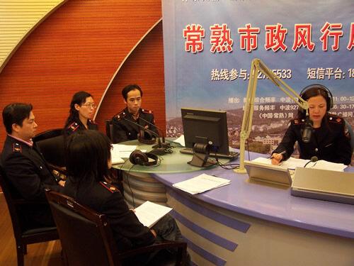 市地税局(2008-04-07)