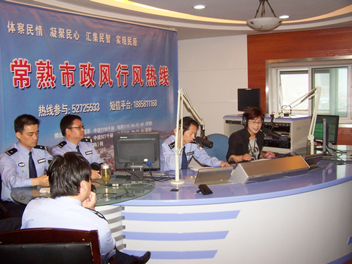 市公安局(2008-05-15)