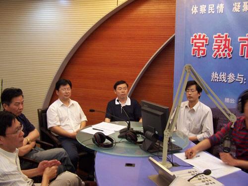 市房管局(2008-05-19)