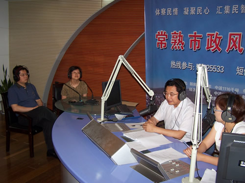 市审计局(2008-06-10)