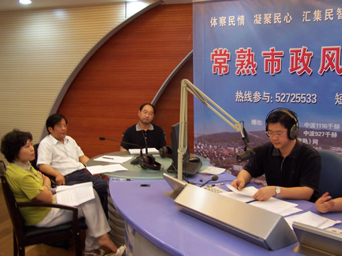 市文化局(2008-07-21)