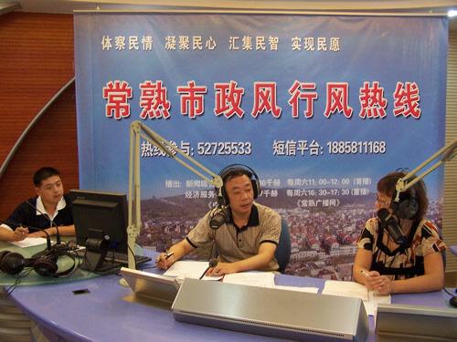 市残疾人联合会(2008-08-11)