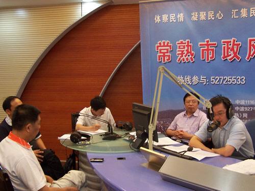 市供电公司(2008-08-04)