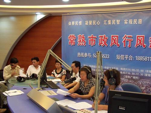 市人事局(2008-09-16)