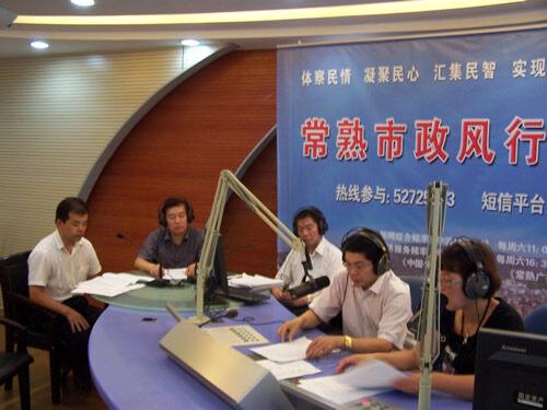 市物价局(2008-09-22)
