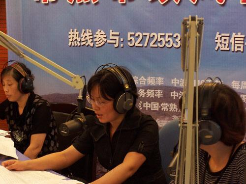 市人口计生委(2008-09-28)
