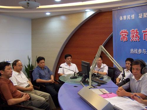 市民政局(2008-09-08)