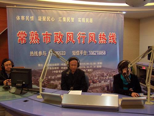 市食药监局(2009-11-18)