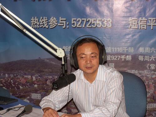 市园林旅游局(2009-11-02)