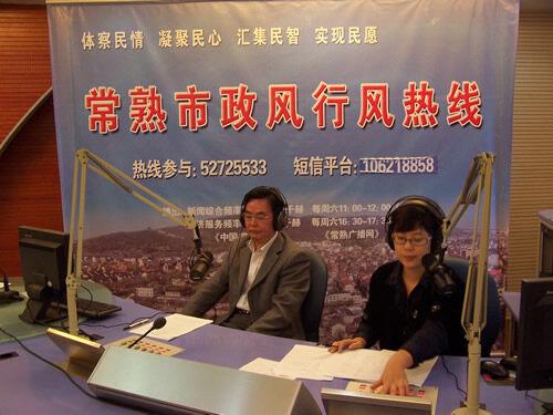 市粮食局(2009-11-09)