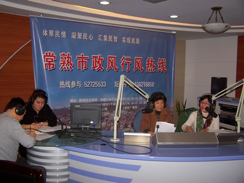 市气象局(2009-12-10)