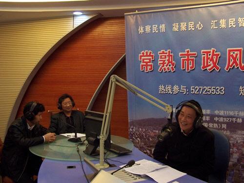 市水利局(2009-12-01)