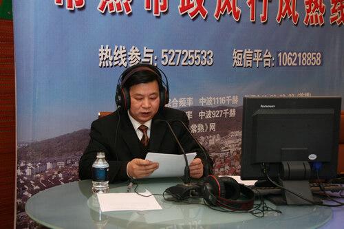 市纪委、市监察局(2009-03-23)