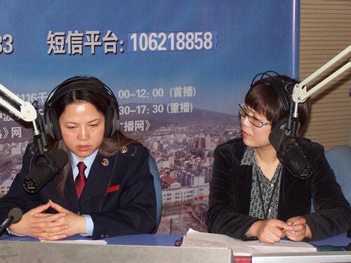 市地税局(2009-03-30)