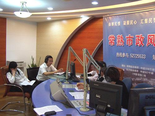 市邮政局(2009-05-14)