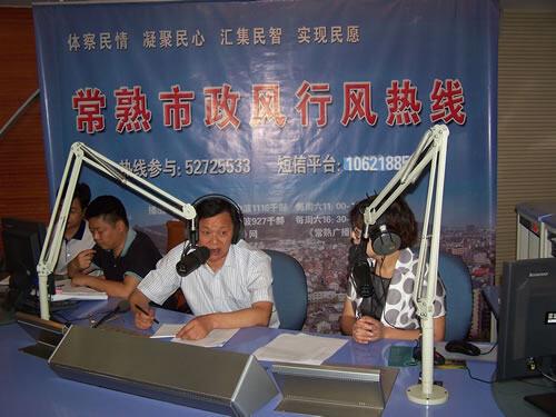 市房管局(2009-05-26)