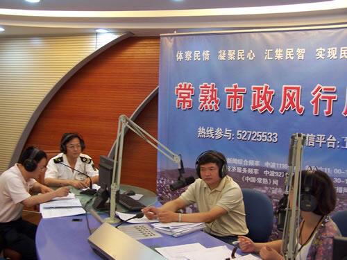 市卫生局(2009-06-23)