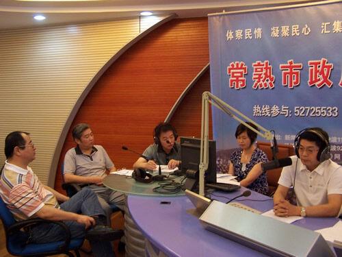 市物价局(2009-08-10)