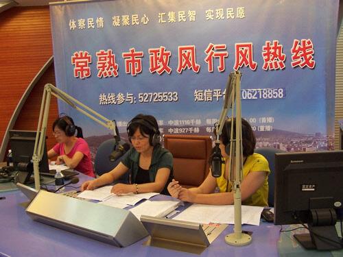 市人口和计生委(2009-08-25)