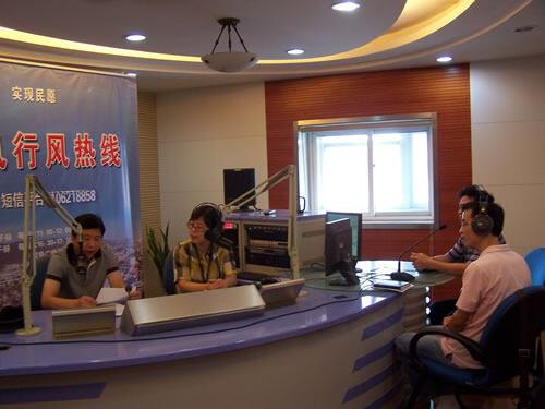 市交通局(2009-08-31)