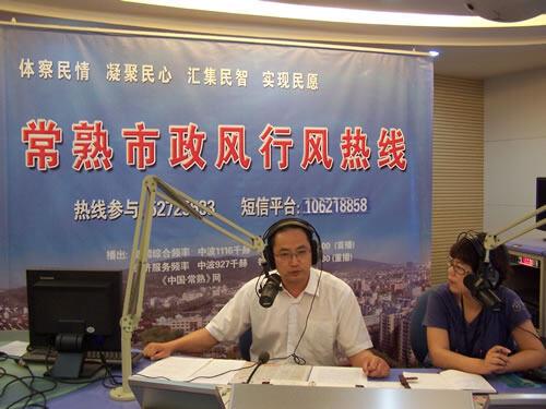 市文化局(2009-08-03)