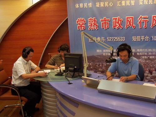 市广播电视局(2009-09-07)