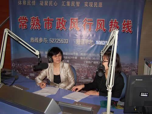 市中法水务(2010-10-19)