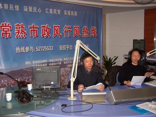 市电信局(2010-12-15)