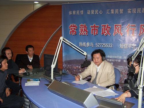 市燃气公司(2010-12-29)