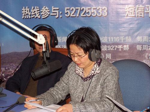 市人口计生委(2010-03-15)