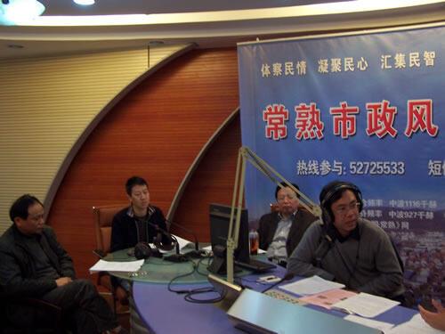 市供电公司(2010-03-29)