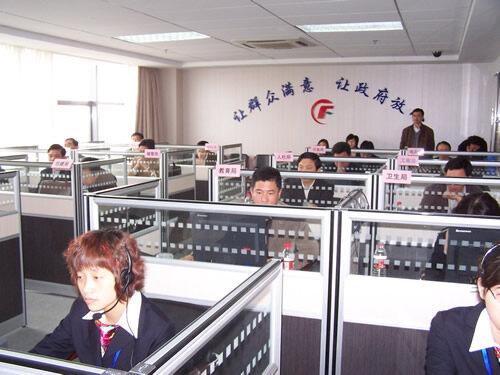 市便民服务中心(2010-04-12)