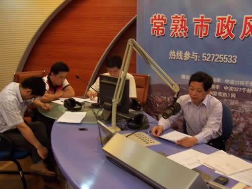 市城管局(2010-06-13)
