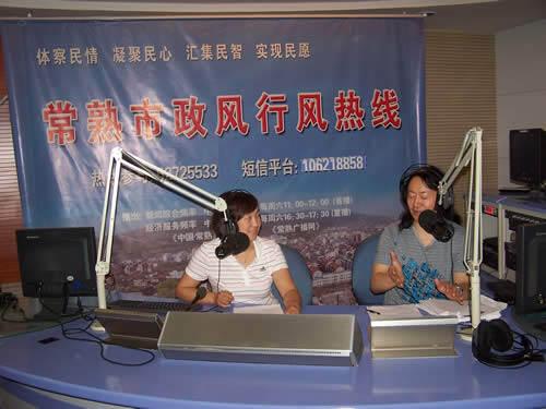 平安人寿常熟公司(2010-07-26)