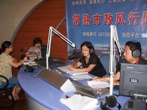市妇联(2010-08-03)