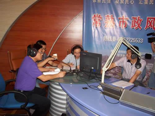 交通局(2010-08-09)