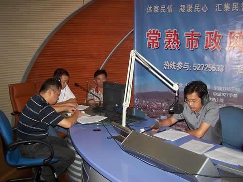 市房管局(2010-09-08)